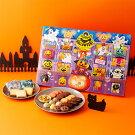 ISHIYA(石屋製菓)ハロウィンプレイボックス