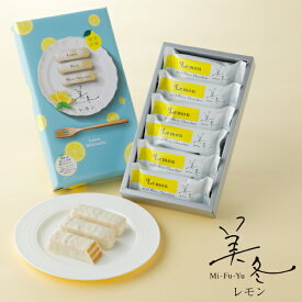 ISHIYA (石屋製菓) 美冬(みふゆ) レモン 6個入