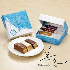 ISHIYA (石屋製菓) 美冬(みふゆ) 3個入(ブルーベリー・キャラメル・マロン 各1個)