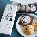 北海道おみやげ研究所×豊富町「フェルム」 とよとみ バターみるくパイ 4個入