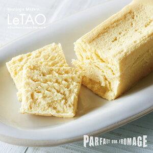 LeTao (ルタオ) パフェ ドゥ フロマージュ【冷凍商品】 ※こちらの商品は冷凍の商品の為、冷蔵品を同梱する場合は別途送料がかかります