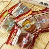 Really, cold bean Pan five pieces [the Hokkaido souvenirs souvenirs souvenirs white return gifts giveaway] fs04gm