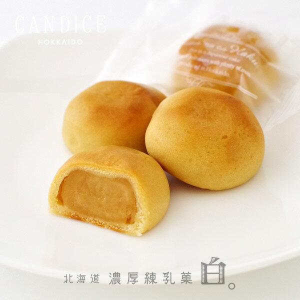 【父の日早割送料300円割引中】CANDICE(キャンディス) 北海道濃厚練乳菓 白(Haku) 6個入