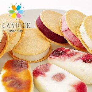 CANDICE(キャンディス) クッキーアイス6種とアイスキャンディー3本セット スイーツ 北海道 アイスクリーム