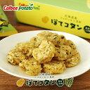 カルビーポテト (Calbee Potato) ぽてコタン『昆布味』6袋入