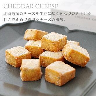 NORTHFAEMSTOCK北海道パウダーキューブ(チェダーチーズ)