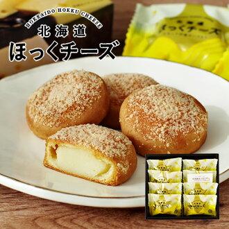 Eight north kiln ほっく cheese case