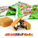 ユーラク (有楽製菓) メローンなミニブラックサンダー袋入 12個入(ミニサイズ)