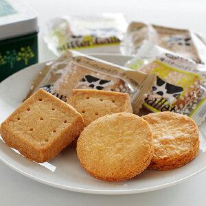 【送料300円割引中→6月5日中のご注文分に限る*買い物カゴで割引後の送料を表示しています】町村農場 町村特選バターのクッキーセット 12個入