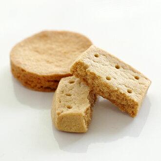 町村特選バターのクッキーセット