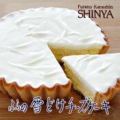 菓子司新谷ふらの雪どけチーズケーキ