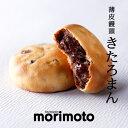 Mori060 pac02