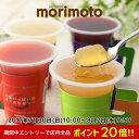 Mori090-pac01_p20