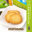 Mori093-pac01