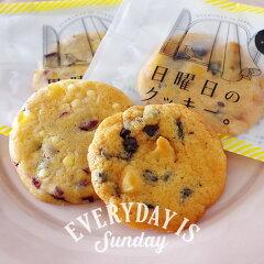日曜日のクッキー『日曜日の小さなトランク』