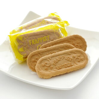 [Hokkaido confectionery] TRAPPIST COOKIES ~ 24 bags