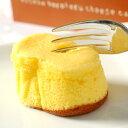ミルク工房 ニセコほろけるチーズケーキ北海道【北海道お土産探検隊】 ランキングお取り寄せ