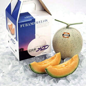Around 1.6 kg of Hokkaido ふらの melon A product 1 balls