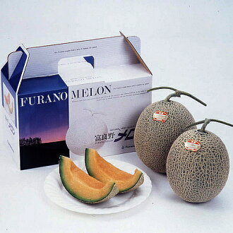 Around 1.6 kg of Hokkaido ふらの melon A product 2 throwing-ball games