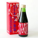 ホリ ドラキュラの葡萄北海道産ハスカップ果汁液【北海道お土産探検隊】