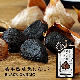 过冬成熟黑蒜100g