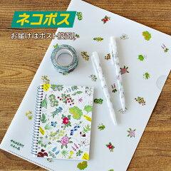 【送料込】【ネコポス対応】六花亭花柄文具5種セット
