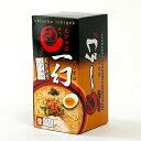 Fujiya093 pack