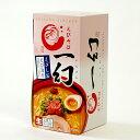 Fujiya095 pack