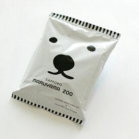 札幌円山動物園 白クマ塩ラーメン 1食 102.4g(めん70g スープ32.4g)
