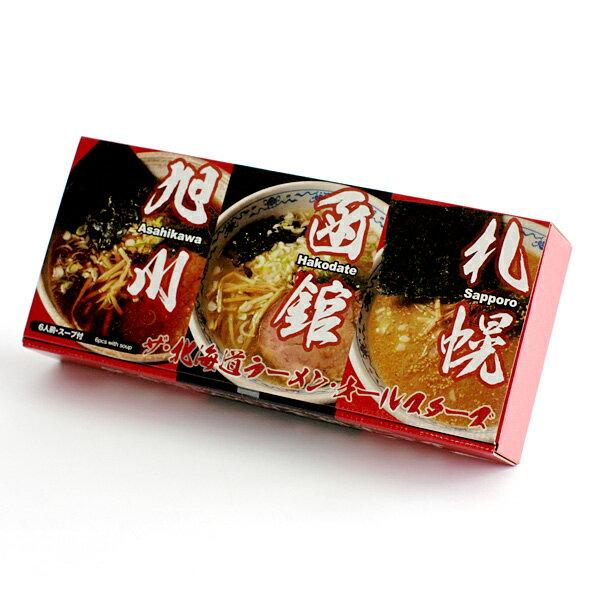 望月製麺所 ザ・北海道ラーメン・オールスターズ 6人前(スープ付き)