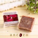 Ancoco002 pac