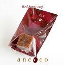 Ancoco005 pac