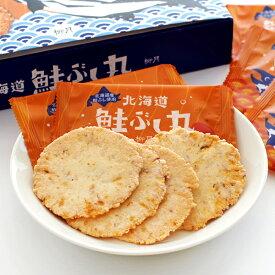 柳月 北海道鮭ぶし丸 20袋入