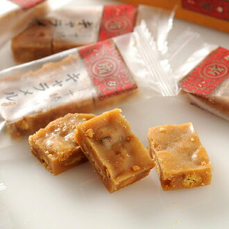 [ROKKATEI] MARUSEI CARAMEL CANDY  / ★Shipping date will be Nov.1st if destination weather exceeds 25℃★