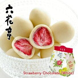 六花亭 ストロベリーチョコ ホワイト【袋入】 80g(約7粒入)