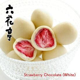 六花亭 ストロベリーチョコ ホワイト【袋入】 60g
