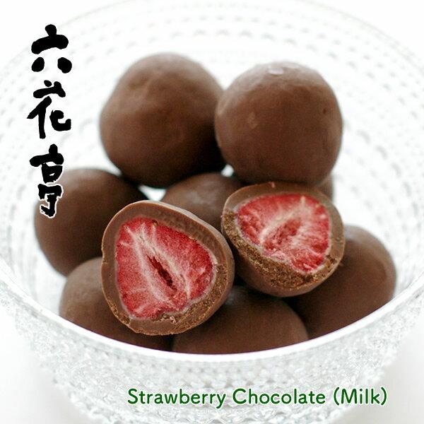 六花亭 ストロベリーチョコ ミルク 100g(約10粒入)