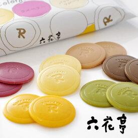【キャッシュレス5%還元対象】六花亭 カラフルマンス 18枚入(袋)