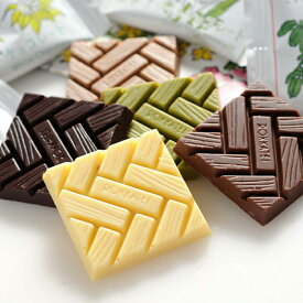 六花亭 チョコレート 8枚入(ホワイト2枚、ミルク2枚、モカホワイト2枚、ビタスイート1枚、抹茶ホワイト1枚)