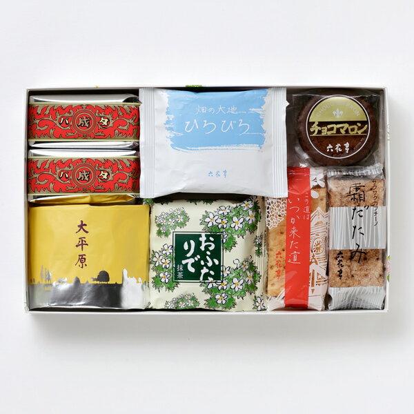 六花亭 詰め合わせ 六花撰(9個入)