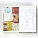ギフト 六花亭 詰め合わせ 十勝日誌(23個入) スイーツ お菓子 セット
