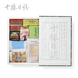 六花亭 詰め合わせ 十勝日誌(21個入) スイーツ