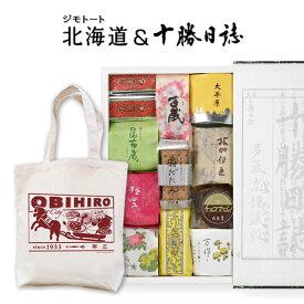 六花亭 十勝日誌(29個入)詰め合わせとジモトートのセット