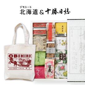 六花亭 十勝日誌(36個入)詰め合わせとジモトートのセット