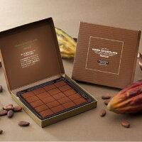 ロイズ 生チョコレート マイルドカ...