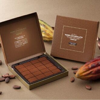 ロイズ生チョコレートマイルドカカオ