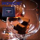ロイズ (ROYCE) 生チョコレート ビター 20粒入スイーツ プレゼント ギフト プチギフト 誕生日 内祝い 北海道 お土産 …