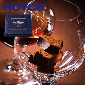 ロイズ (ROYCE) 生チョコレート ビター 20粒入スイーツ プレゼント ギフト プチギフト 誕生日 内祝い 北海道 お土産 贈り物