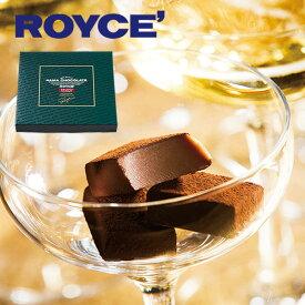 ロイズ (ROYCE) 生チョコレート シャンパン 20粒入スイーツ プレゼント ギフト プチギフト 誕生日 内祝い 北海道 お土産 贈り物