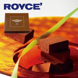 ロイズ (ROYCE) 生チョコレート マイルドカカオ 20粒入スイーツ プレゼント ギフト プチギフト 誕生日 内祝い 北海道 お土産 贈り物